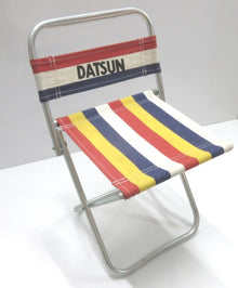 Datsun mini chair from 70's NOS