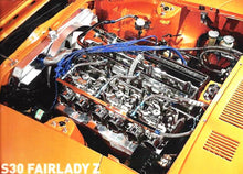 Star Road Fuel rail set for triple carburetor