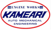 Engine Metal Head Gasket by Kameari for Toyota 2000GT