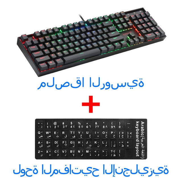 Redragon K551 RGB Blue Switch Mechanical Gaming Keyboard