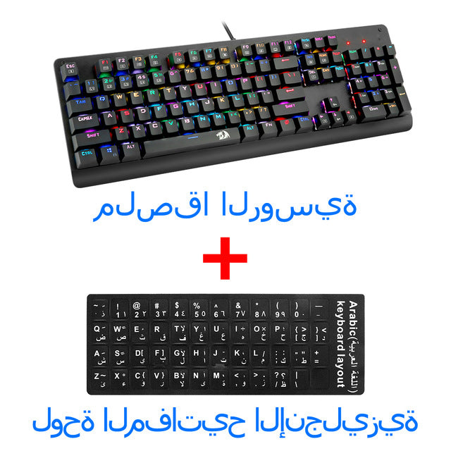 Redragon K581 RGB Blue Switch Mechanical Gaming Keyboard