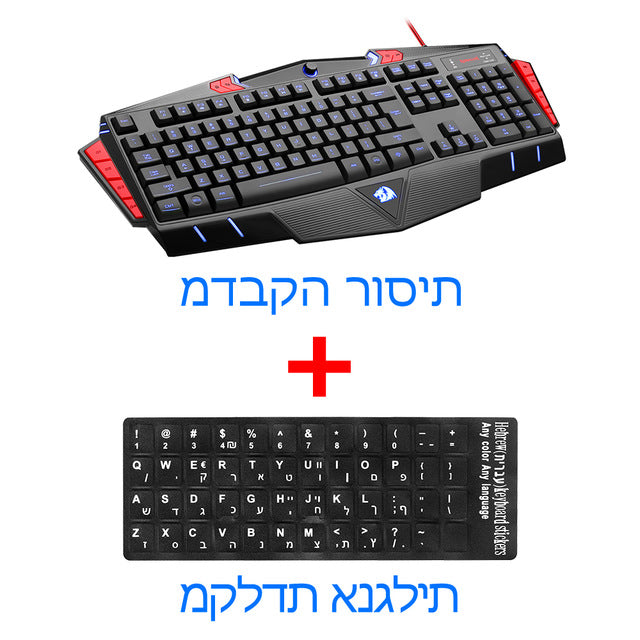Redragon K501 Wired Membrane Gaming Keyboard