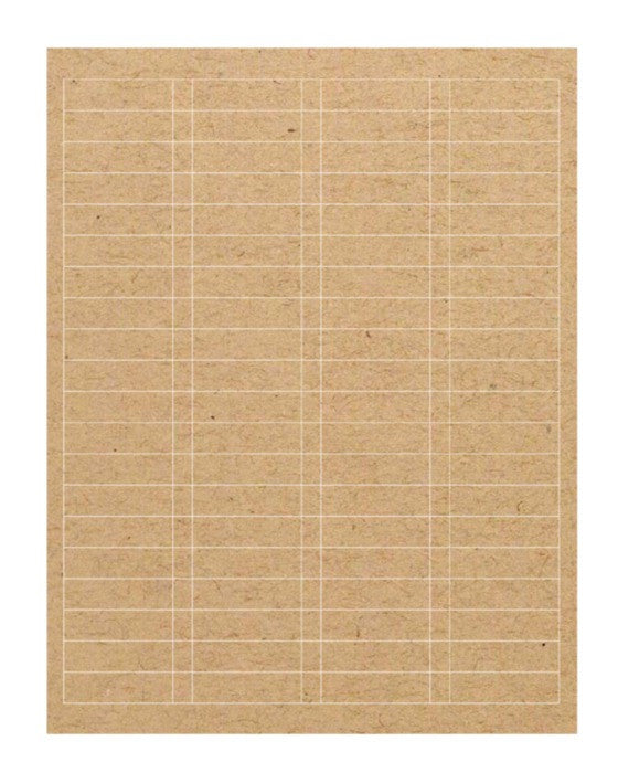 "Return Address Labels (1 3/4"" x 1/2"") - Brown Kraft - Guided  - 1"