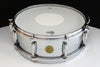 "Gretsch USA Custom Chrome Over Brass 5"" x 14"" Snare Drum G4160"