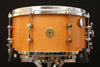 "Gretsch USA Custom 7"" x 14"" Limited Edition Snare"