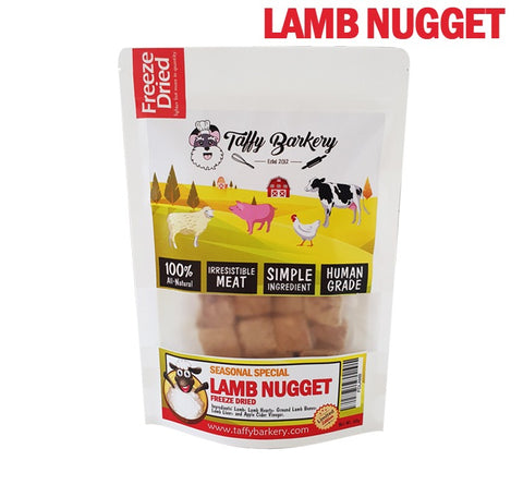 Freeze Dried Lamb Nugget for Dogs and Cats