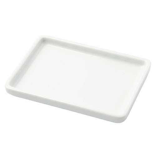 White Porcelain Tray/Small