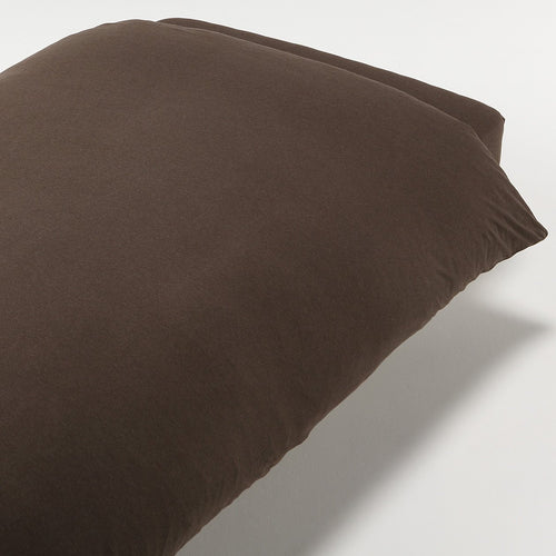 Organic Cotton Jersey Duvet Cover Q Brown