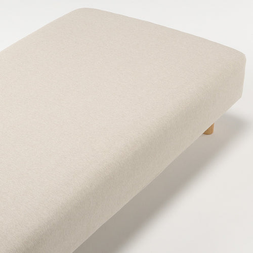 Organic Cotton Jersey Fitted Sheet Q Beige