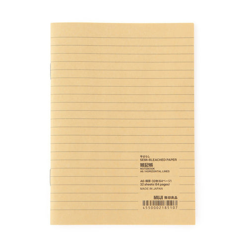Semi-Bleached Paper Notebook / A6 / Horizontal Rule / 64 Pages