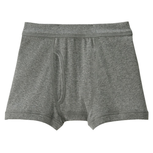 Smooth Touch Boxer Brief (Kids)