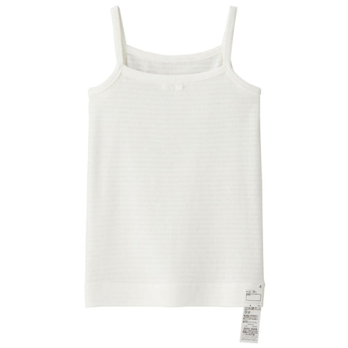 Smooth Cool Touch Camisole (Baby)