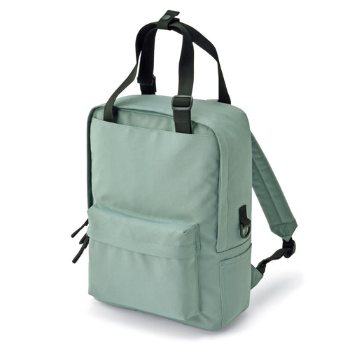 Rucksack With Adjustable Handles A4