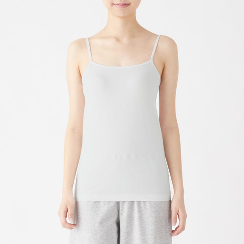 Silk Mix Camisole With Built-In Cup