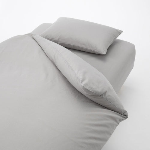Cotton Plain Weave Cover Set For Bed Q Grey