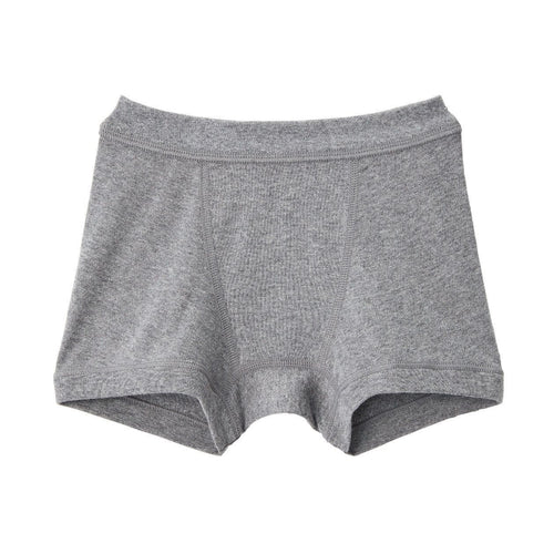 Soft Touch Front Open Boxer Brief (Baby)