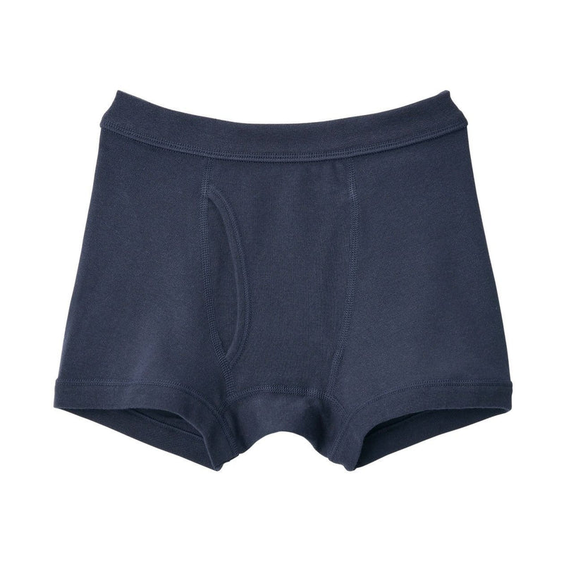 Soft Touch Front Open Boxer Brief (Kids)
