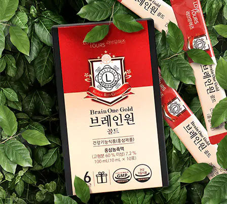 BrainOne Gold Inset Package On Leaves
