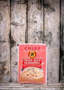 chief, fried rice, trinidad foods, trinidad, trinidad chinese food, trinidad fried rice