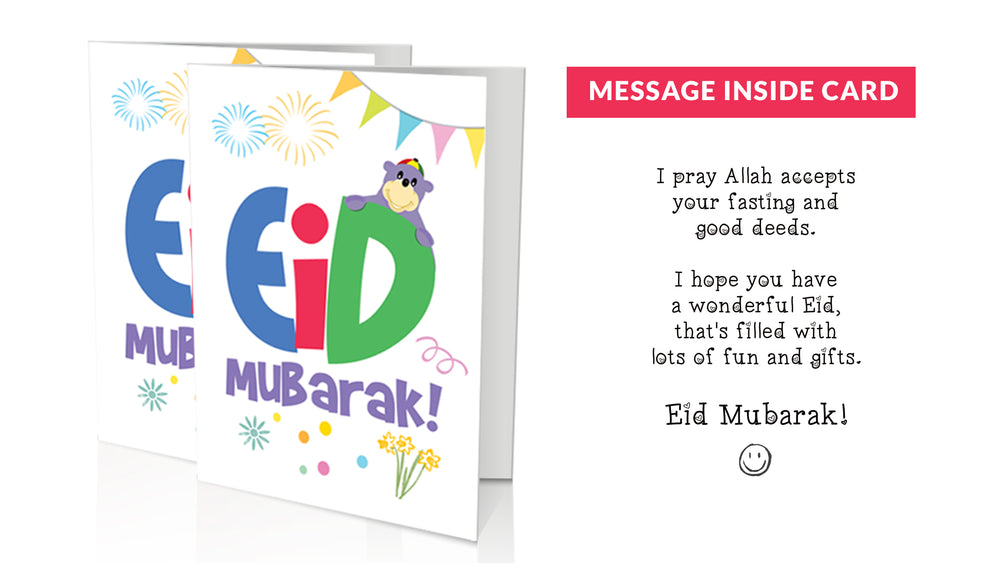 Two Zaky Eid Greeting Cards