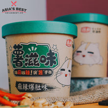 Load image into Gallery viewer, Chen Cun Mala Glass Noodles 陈村麻辣粉 - Free Mala Peanut with 3 Cartons Purchased