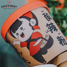 Load image into Gallery viewer, Chen Cun Suan La Fen (陈村酸辣粉) - Free Mala Peanut With 3 Cartons
