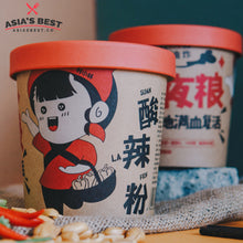 Load image into Gallery viewer, Chen Cun Suan La Fen (陈村酸辣粉) - Free Delivery With 3 Cartons