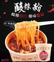 Load image into Gallery viewer, Hai Chi Jia Suan La Fen 嗨吃家酸辣粉 - Free Delivery With 3 Cartons Purchased