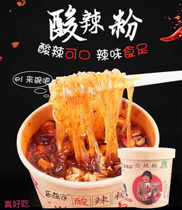 Hai Chi Jia Suan La Fen 嗨吃家酸辣粉 - Free Delivery With 3 Cartons Purchased