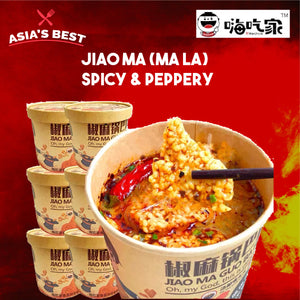 Hai Chi Jia Jiao Ma Fen (Mala) 嗨吃家椒麻粉 - Free Mala Peanuts With 3 Cartons