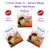 3M Nexcare ACNE CARE Patches / Pimple Stickers 3 packs - 276 pcs (Combo 0.8cm+1.2cm) / 300 pcs (0.8cm)
