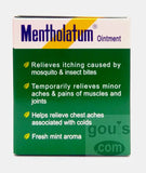Mentholatum Decongestant Analgesic Ointment Fresh Mint Aroma 35g 75g 曼秀雷敦 軟膏