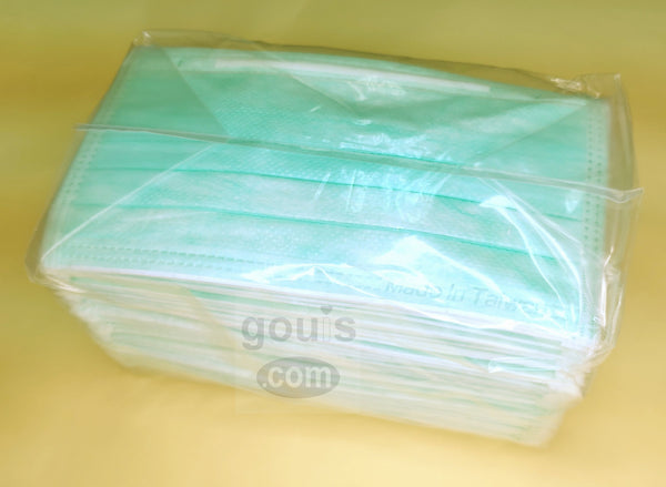 <Expeditied Shipping> Disposable Surgical Face Masks, 50pcs per Box, Taiwan FDA Mask Production Team