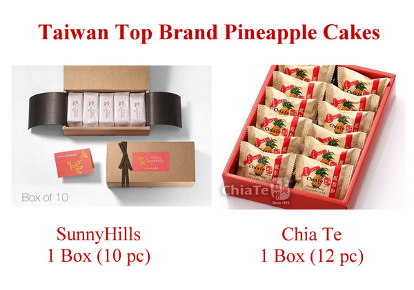 Taiwan Top Brand Pineapple Cakes Sunnyhills & Chia Te, 1 Box each, 微熱山丘+佳德鳳梨酥各1盒