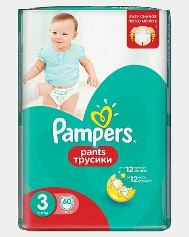 Pampers Baby Dry Jumbo | All Sizes x 2
