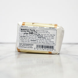 Rogue Creamery Blue Cheese: Smokey Blue 3.5oz