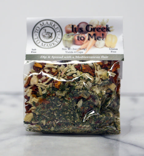 To Market - To Market Dip Mix: It's Greek to Me! 2oz