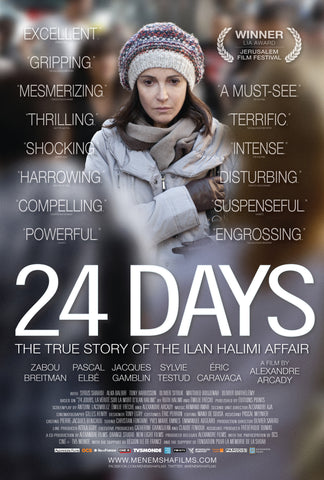 24 Days (Public Performance Rights)