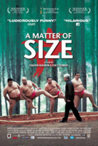 A Matter of Size (Public Performance Rights)
