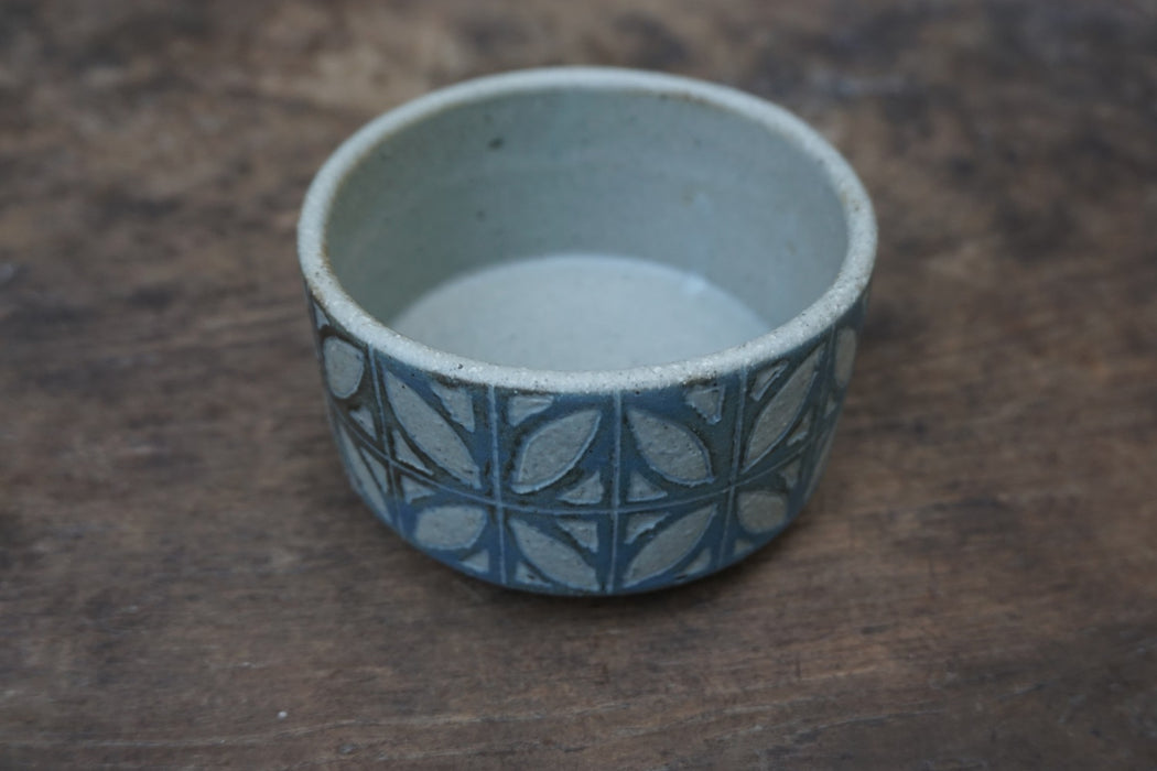 Pekunden - Small Bowl Straight