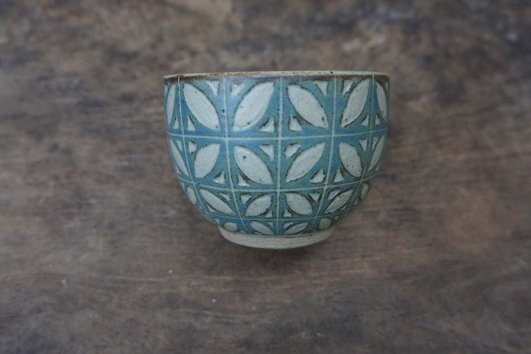 Pekunden - Small Classic Bowl