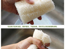 Load image into Gallery viewer, Handmade Natural Loofah Kitchen Sponge 3 Piece Set