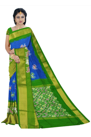 Pochampalli Pure Smooth Silk Saree W/Blouse