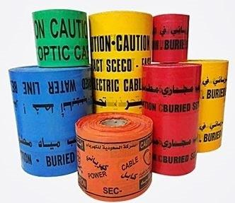Custom Made Warning Tapes