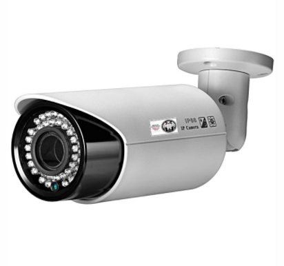 4MP 2.7-12mm outdoor EAGLE 1260 IP Security Camera