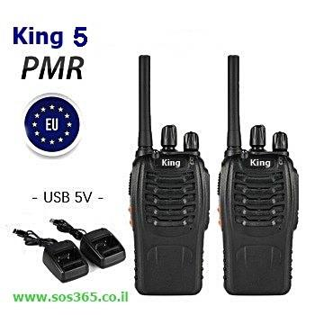 Pair of King 5 Walkie-Talkies