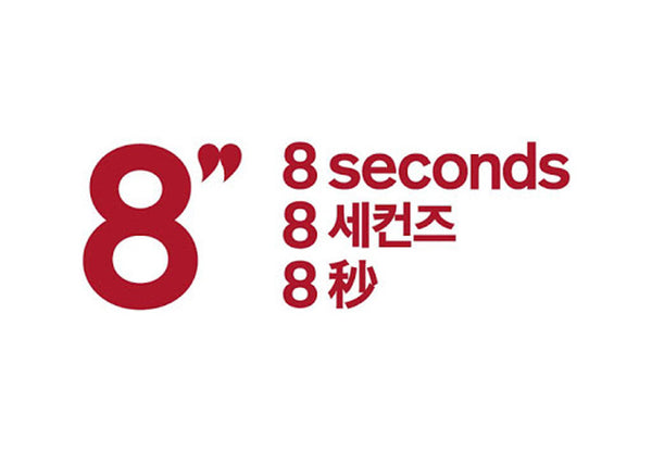 8seconds logo