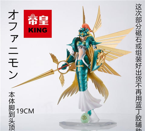 KING Studio - Digimon Ophanimon [PRE-ORDER]