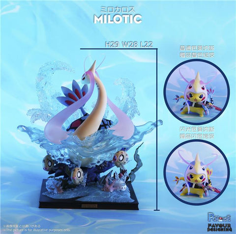 PC House X Favour Designing Studio - Milotic (Deep Sea Series #2) [PRE-ORDER]