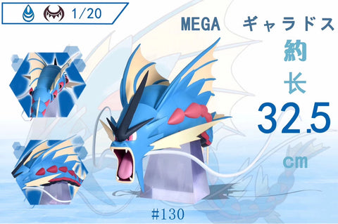 Mega Gyarados - 1/20 Pokemon Series [PreOrder - CLOSED] - GK Figure - Premium Resin Figurines, Collectibles, Models & Statues
